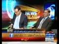 News Beat - 30th January 2013-Govt.Failed to Alleviate Inflation?(30 01 2013) Full Talk Show -  				 				  News Beat  30th January 2013-Govt.Failed to Alleviate Inflation?(30 01 2013) Full Talk Show Noor Alam Khan PPP, Imran Ismail PTI and Abid Sher Ali PML-N in fresh episode of News Beat on Samaa News and talk with Paras Khursheed. Todays Topic: Govt.Failed to Alleviate... - http://pakistan.mycityportal.net/2013/02/news-beat-30th-january-2013-govt-failed-to-all