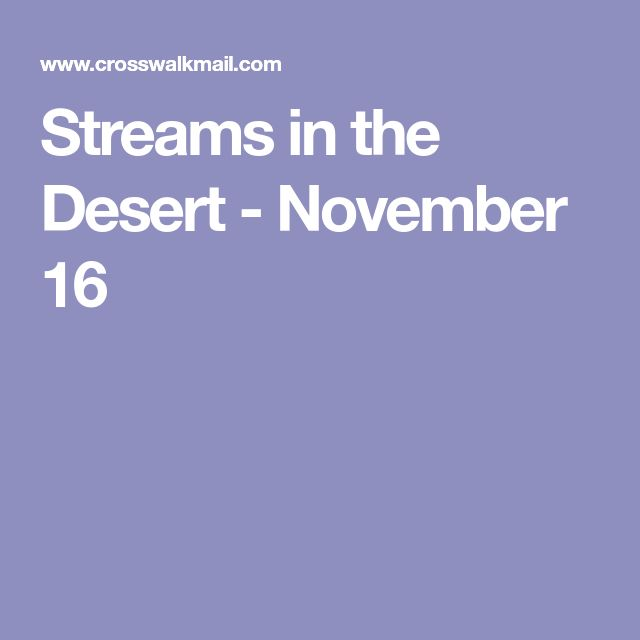 Streams in the Desert - November 16