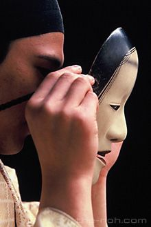 Noh mask, often used for Kabuki theater and festival performances.