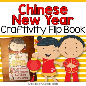 125 best Chinese New Year Resources + Activities images on Pinterest ...
