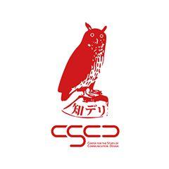 大阪大学CSCD presents「知デリ」 in 3331 Arts Chiyoda モノとコトバの『地』平
