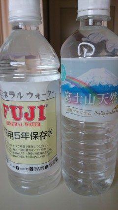 又々友達から富士山天然水頂きました 軟水で天然パナジウムと表示されてます(深井戸水)ですって(@_@)  #熊本県#山都町 #矢部広域病院  tags[熊本県]