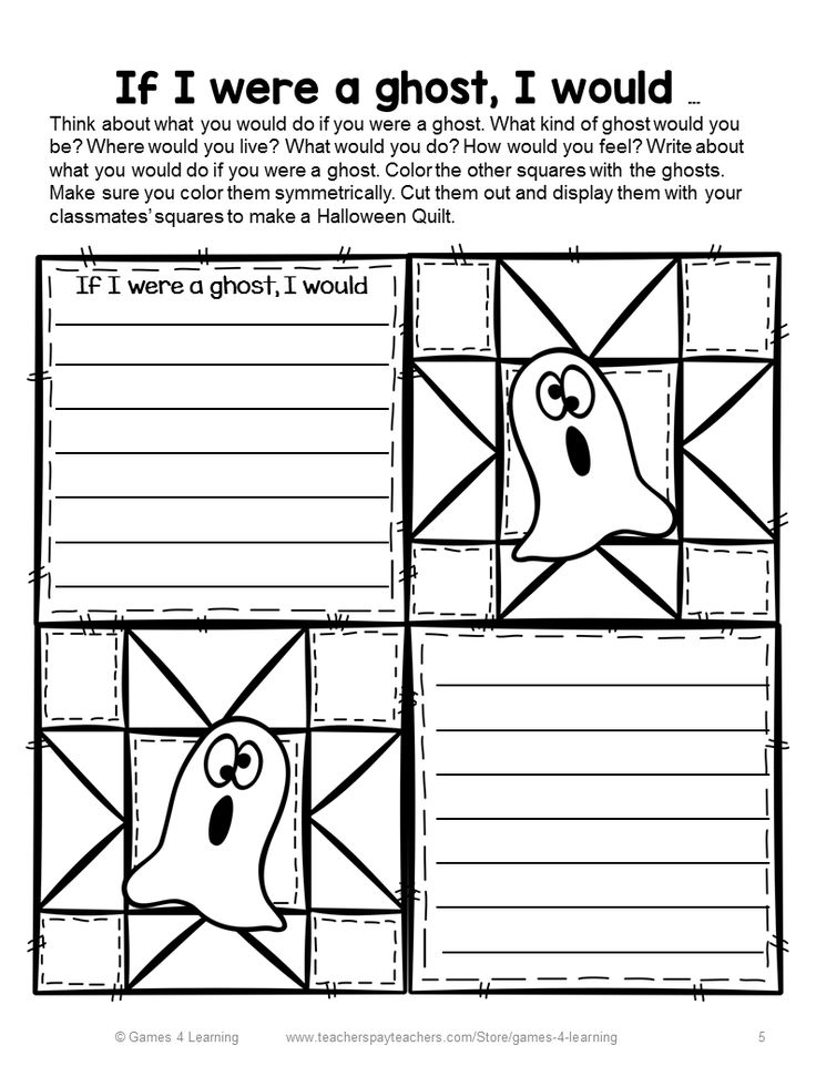 If I were a ghost... This is a quilt square from Halloween Writing Quilt from Games 4 Learning. 7 printable Halloween writing prompts to make a class Halloween quilt. $