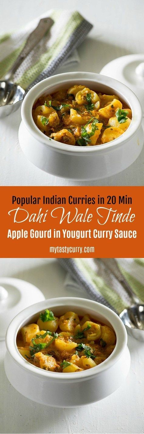 Tinde ki sabzi recipe Punjabi style Indian curry. In this tangy and spicy Punjabi gravy dish tinda/Apple gourd is cooked in a yogurt/dahi based gravy along with spices