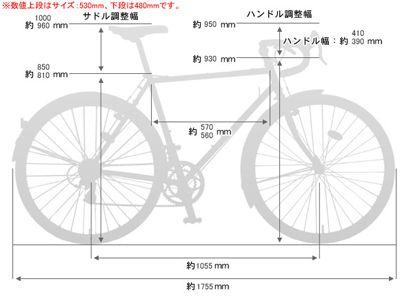【お店で受取り選択可】 ラトゥール クラシックなクロモリスポルティーフ ツーリングバイク[CBA-1] あさひ ASAHI スポーツ車 ランドナー/ツーリングバイク|サイクルベースあさひ ネットワーキング店
