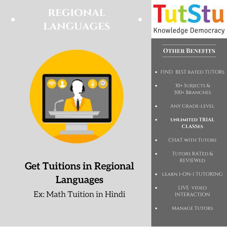 10 best Tuition Online images on Pinterest | Online tutoring, Test ...