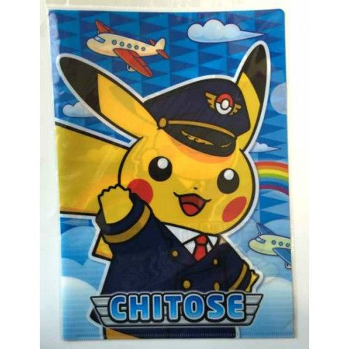 Pokemon Store Chitose Airport 2015 Pikachu A4 Size Clear File Folder