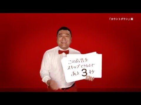 GABA インストリームAD - YouTube