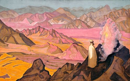 Profeta maomé, pintura de Nicholas Roerich (1925)