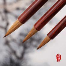 Dóbr królewskich ogon czysta Langhao kaligrafii szczotki brush malarstwo wilk szczotka do włosów czerwonego drzewa sandałowego małe litery(China (Mainland))