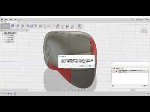 【第10回】CADの世界を飛び越える、Tスプラインモデリングの秘密 | fabcross