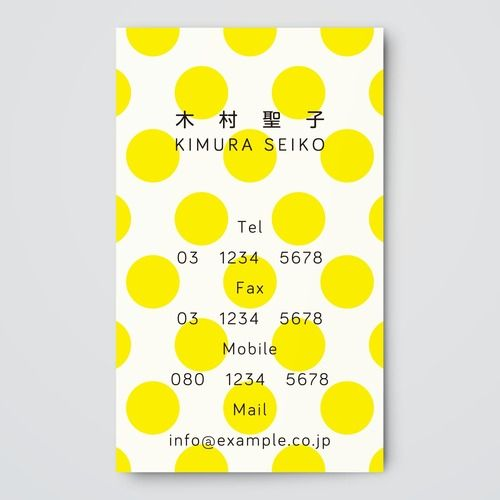 dots! // Hi Friends, look what I just found on #business #card #design! Make sure to follow us @moirestudiosjkt to see more pins like this | Moire Studios is a thriving website and graphic design studio based in Jakarta, Indonesia.