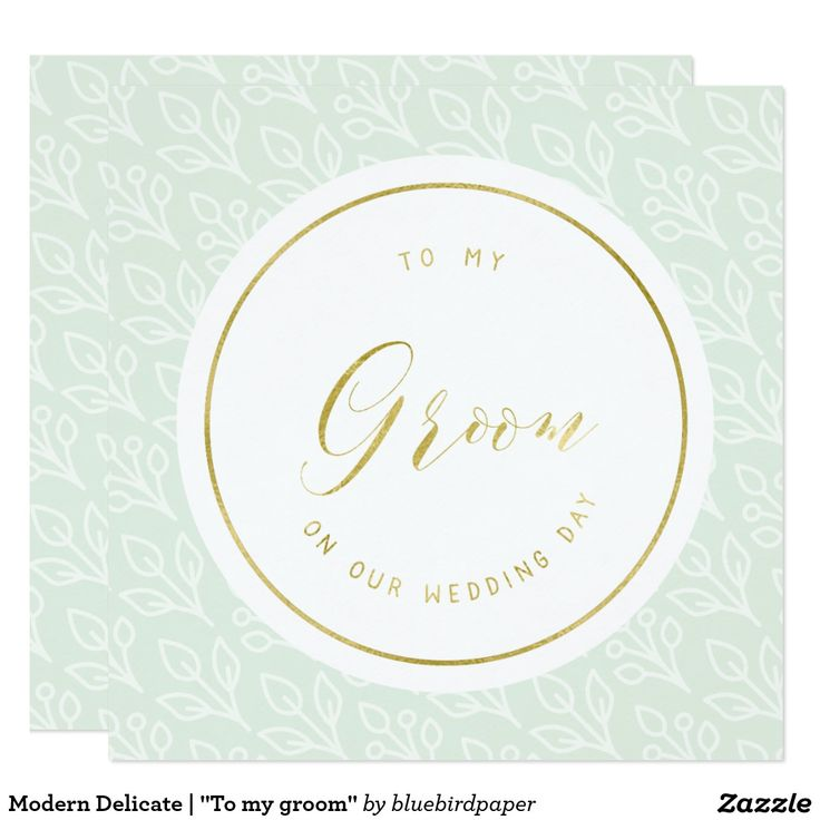 "Modern Delicate | ""To my groom"""