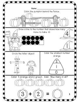 27 best Teaching: Kindergarten Journal images on Pinterest