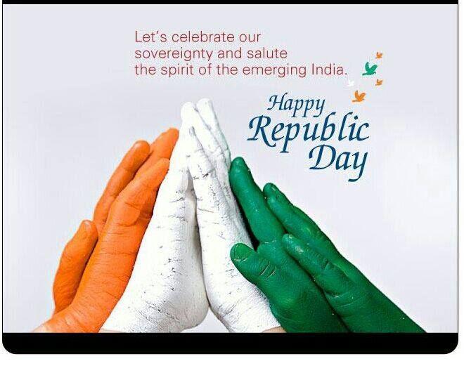 गणतंत्र दिवस की हार्दिक शुभकामनाएँ ! Happy Republic Day !