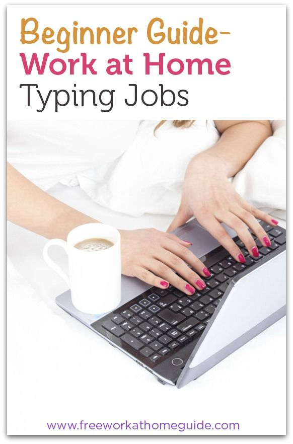 17 best Typing Jobs images on Pinterest | Extra cash, Home based ...