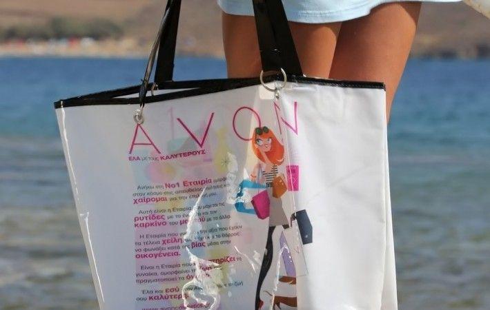 Avon Summer Look 2015 Η εταιρεία Avon μέσω της Μαργαρίτας Παπαγιάκουμου (Ανεξάρτητη Sales Leader) μας παρουσιάζει τα προϊόντα της. Μέσα από μια σειρά φωτογραφιών η οποία είναι αφιερωμένη στη γυναίκα και το κορίτσι της διπλανής πόρτας ,δείχνοντας μας ότι όλες μπορούν να ξεχωρίσουν με την εμφάνιση τους και την προσωπικότητα τους.