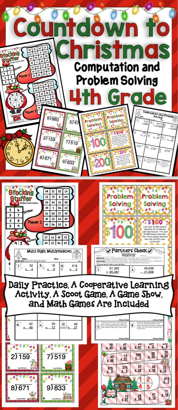 Countdown to Christmas Math - 4th Grade - Keep your students engaged and motivated with this week of Christmas math fun! This problem solving and computation mini-unit has daily practice, a Scoot Game, a Game Show, math games, math mystery picture, cooperative learning activities, and much more! $