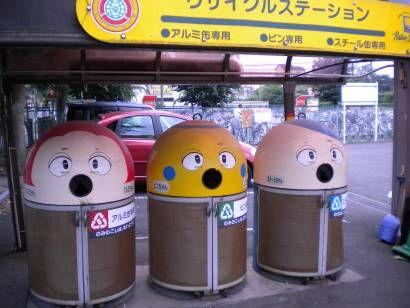 Tokyo Recycling Bins, luuux.com #Recycling_Bins #Tokyo #luuux