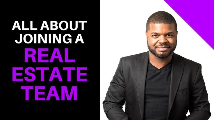 Real Estate Teams: Joining A Real Estate Team  Real estate teams are a great way for a new real estate agent to jumpstart their real estate career. If you are just getting started in real estate, most likely, you've seen a real estate team at your company.   There are some advantages to joining a real estate team. There are also some disadvantages but it just depends on the person joining the team. When you decide that you would like to try and be a part of a real estate team, get ready…