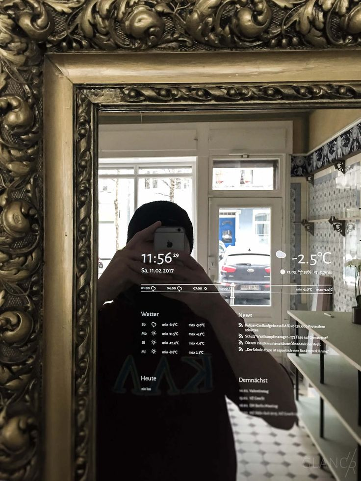 Anyone who wants to build a Smart Mirror himself, sooner or later comes to the question of the right mirror glass and the reliable online retailers