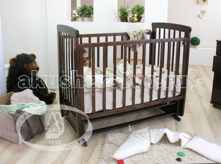 Детская кроватка Можга (Красная Звезда) Марина С-700 (маятник поперечный)