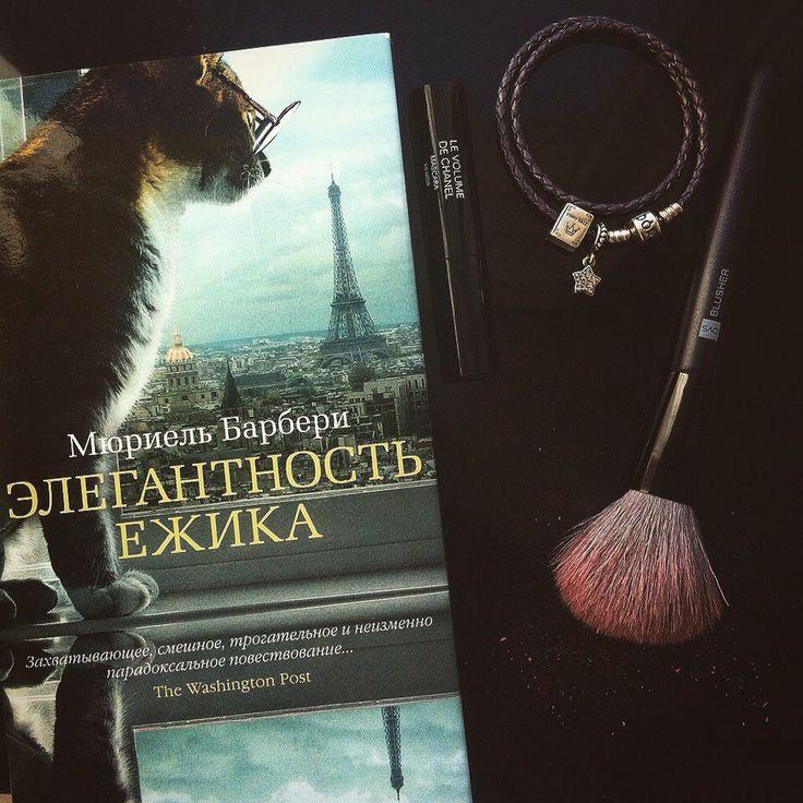 """lenaaavolk: Парадокс и есть наша жизнь: начиная с рассветов, заканчивая """"ёжиками"""""""