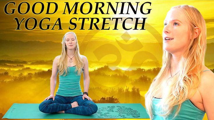 Good Morning Yoga Stretch For Beginners – 20 Minute Flexibility and Back...
