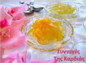 Εφέτος οι πορτοκαλιές και οι λεμονιές μας στο χωριό, μας χάρισαν πολλούς καρπούς.  Ζουμερά πορτοκάλια και αρωματικά λεμόνια.  Αρκετά από τα...
