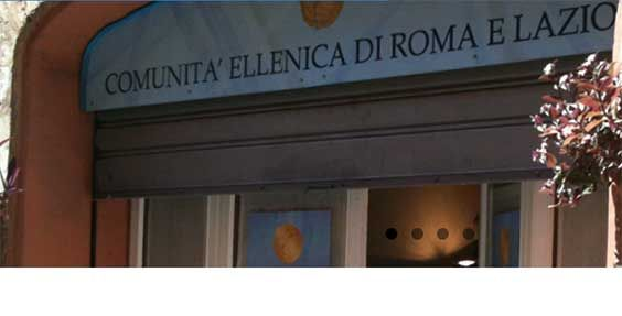 Il Segno delle Donne: Comunità Ellenica di Roma e Lazio e Music Theatre ...