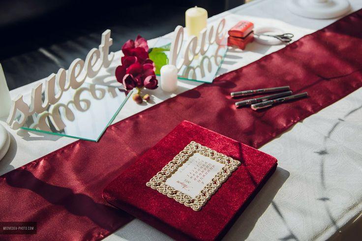 Альбом для пожеланий для свадьбы в цвете марсала