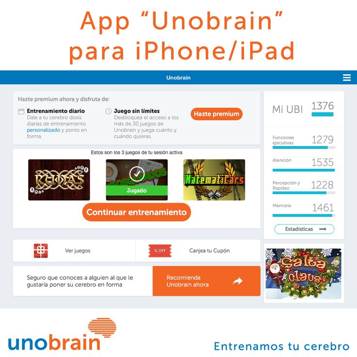 Unobrain para iPhone y iPad