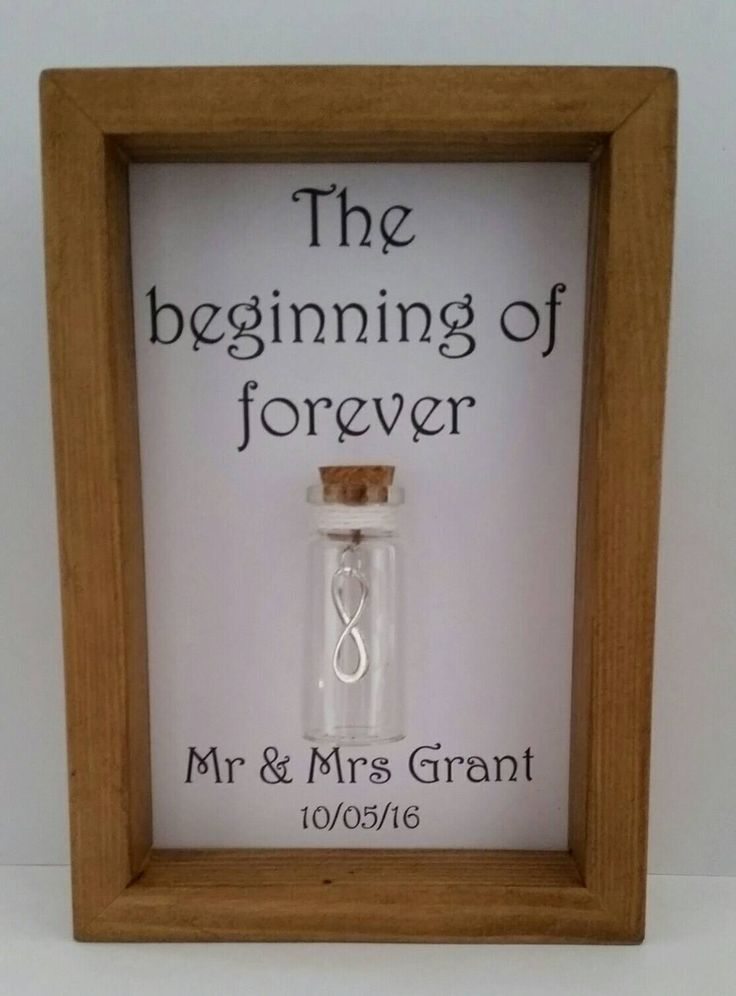 Wedding present, wedding gift, the beginning of forever, gift for couples. Can be personalised with names/date. by undertheblossomtree on Etsy