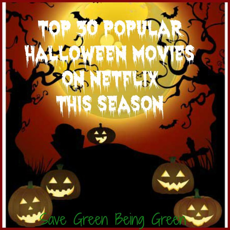 netflix instant halloween movies 2017