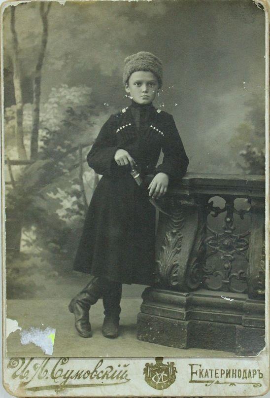 Ученик мужского министерского училища. Станица Северская. Фото нач. XX в.