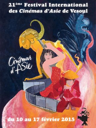 La 21eme édition du Festival international des Cinémas d'Asie de Vesoul dévoile son programme et son nouveau site Internet - Cinealliance.frCinealliance.fr
