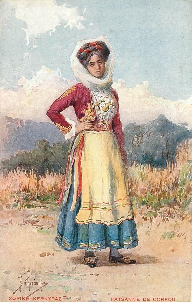 Paysanne De Corfou Greece Pretty Woman In Costume Postcard   eBay