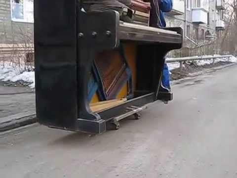 Перевозка пианино, Тележка для пианино.