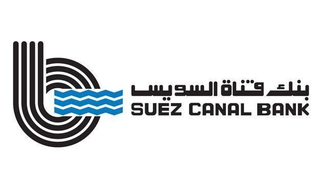 المحكمة الاقتصادية تحجز دعوى بطلان الجمعية العامة العادية لبنك قناة السويس 7 مايو جريدة حابي Allianz Logo Suez Company Logo