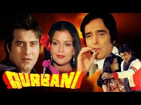 Superhit Action Movie Qurbani (1980) Starring: Vinod Khanna, Zeenat Aman, Feroz Khan, Shakti Kapoor, Amrish Puri.