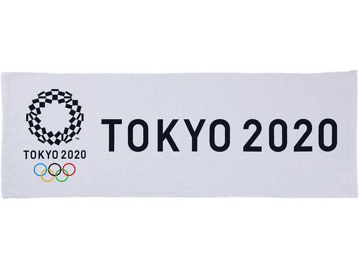 Lot de 5 serviettes Asics Modèles Officiels Jeux Olympiques Tokyo 2020 / JAPON