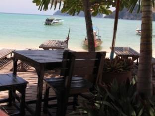 Phi Phi Villa Resort - Nov 4,5,6