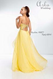 Αέρινο Βραδινό φόρεμα 95077 με ανοιχτή πλάτη , και κεντημένο μπούστο. Από τον οίκο  www.arkawedding.gr  Πληροφορ. Τηλεφ. 210 6610108