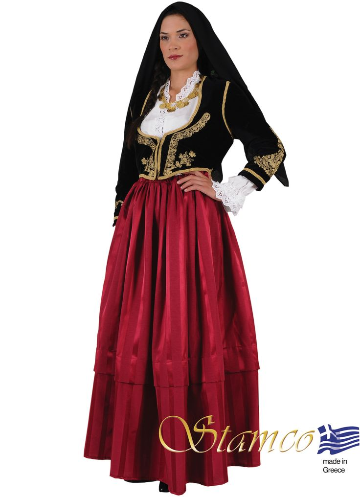 Women Folklore Costumes, Folklore Costumes   cyprus  CYPRUS WOMAN