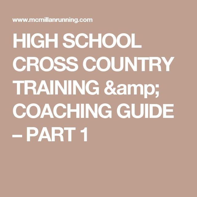 HIGH SCHOOL CROSS COUNTRY TRAINING & COACHING GUIDE – PART 1