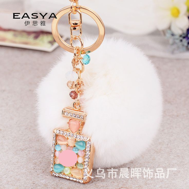 European and American popular high-grade wool ball Keychain car perfume bottle bag lady a small gift ornaments wholesale