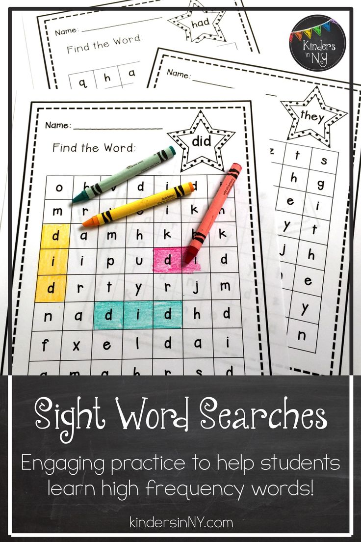 Keep your students engaged in sight word work with this set that contains  worksheets for 25