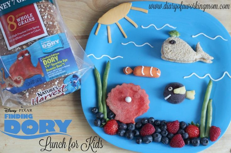 Easy to Make Finding Dory Lunch for Kids + Giveaway! (includes directions) #FindingDory #ad