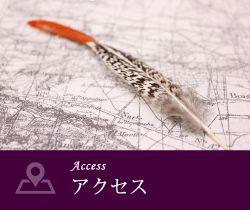 ワイズルーム地図情報