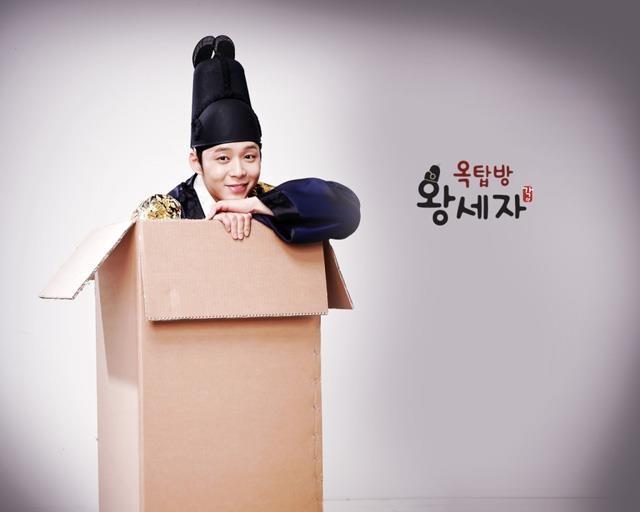 Park YooChoon (Rooftop Prince)
